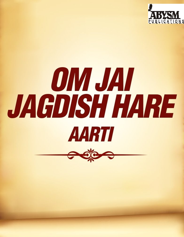 Sheet-Music-Om Jai Jagdish Hare Aarti