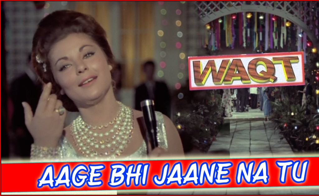 Sheet Music - Aage Bhi Jaane Na Tu (Waqt) Chords, Tabs, How to Play