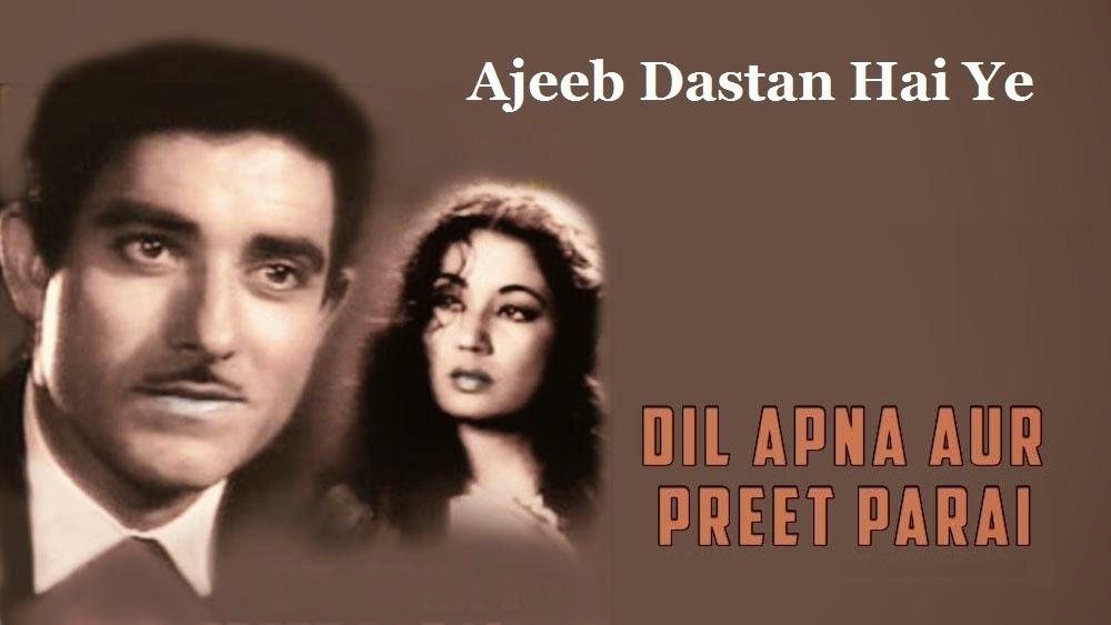 Sheet Music - Ajeeb Dastan Hai Yeh Dil Apna Aur Preet Parai