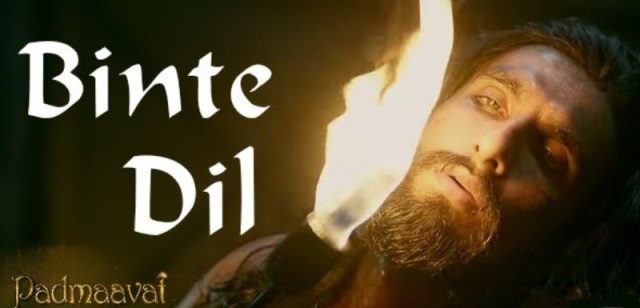 Sheet Music - Binte Dil (Padmaavat) Chords, Tabs, Notes, Lesson Guitar, How to Play_