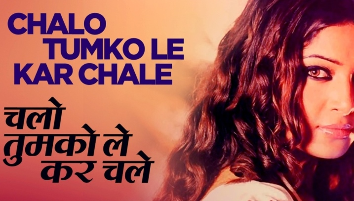 Sheet Music - Chalo Tumko Lekar Chale (Jism) Chords, Tabs, Notes, Guitar, Piano