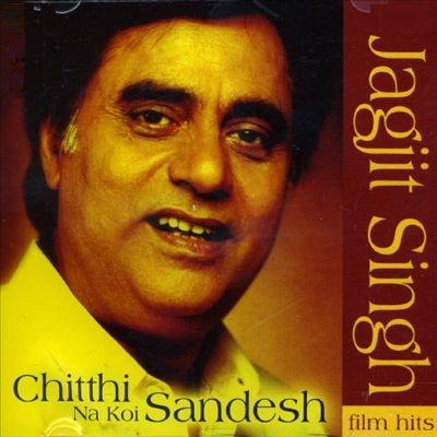 Sheet Music - Chitthi Na Koi Sandes Dushman