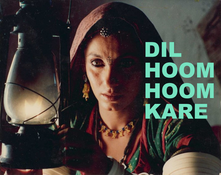 Sheet Music - Dil Hoom Hoom Kare (Rudaali) Notes, Chords, Guitar, Piano, Lesson