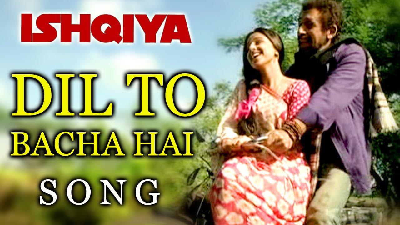 Sheet Music - Dil Toh Baccha Hai Ji - Ishqiya