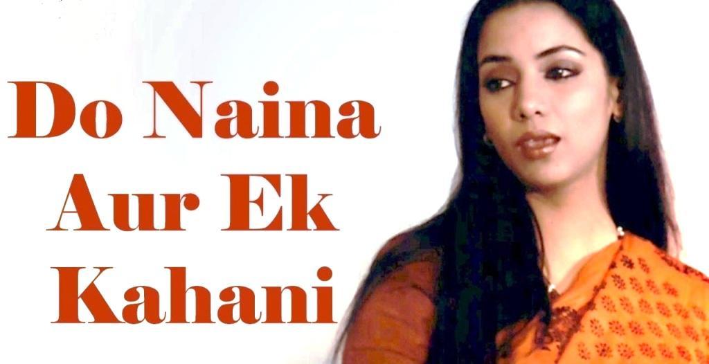 Sheet Music - Do Naina Aur Ek Kahani (Masoom) Chords, Tabs, How to Play Notes