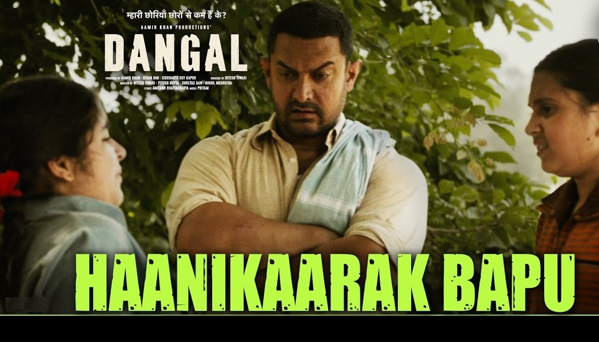 Sheet Music - Haanikaarak Bapu (Dangal) Chords Tabs Learn Lessons How to Play