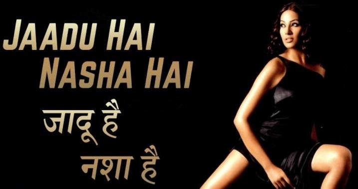 Sheet Music - Jaadu Hai Nasha Hai (Jism) Chords, Tabs, Notes, Guitar, Piano, How to Play