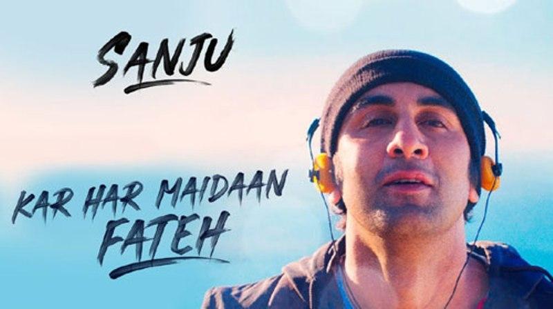 Sheet Music - Kar Har Maidaan Fateh (Sanju) Chords, Tabs, Notes, Guitar, Lesson how to play