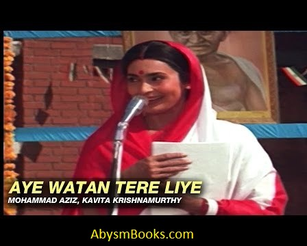 Sheet Music - Karma Intro Banjo (Aye watan tere liye) Guitar, Piano Notes