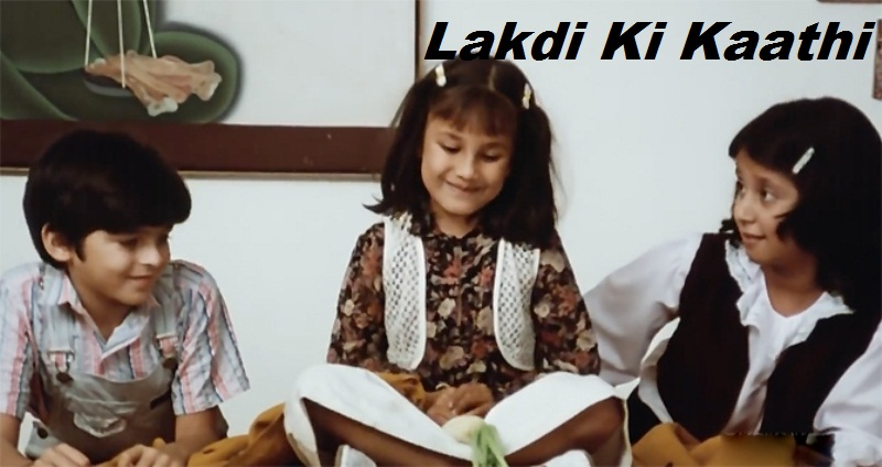 Sheet Music - Lakdi Ki Kaathi (Masoom) Chords, Tabs, How to Play Notes