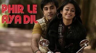 Sheet Music - Phir le aaya dil (Burfi) tabs Chords Song How to play