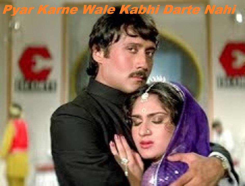 Sheet Music - Pyar Karne Wale Kabhi Darte Nahi (Hero) Chords, Tabs, How to Play Notes