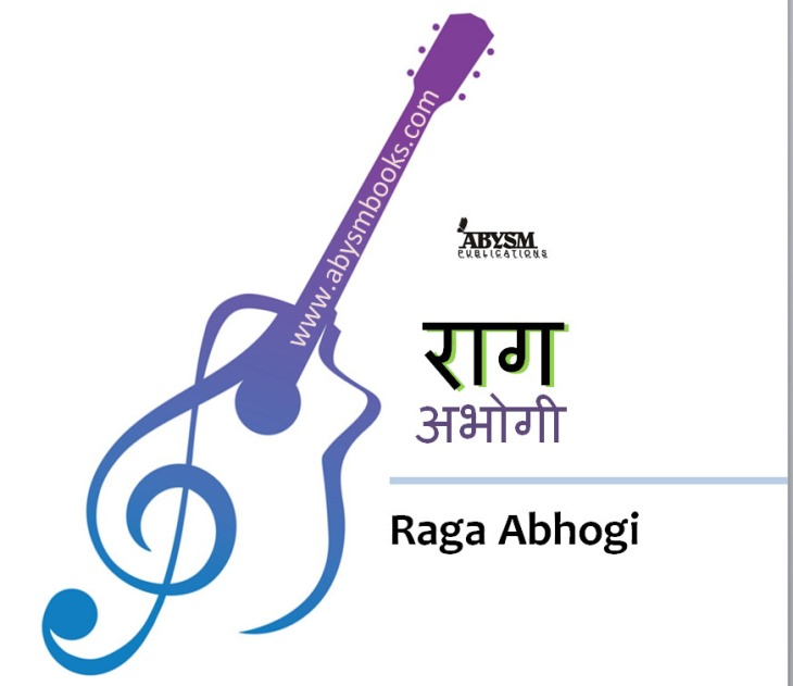 Sheet Music - Raga Abhogi (राग अभोगी) Ragas, Raag Guitar, Piano, Notes, Lesson