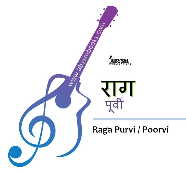 Sheet Music - Raga Purvi (राग पूर्वी) Poorvi, Ragas, Raag Notes,Thaat, Guitar, Piano