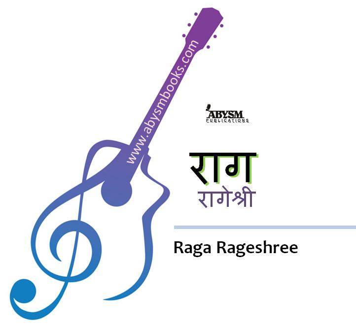 Sheet Music - Raga Rageshree (राग रागेश्री), Ragas Raag ...