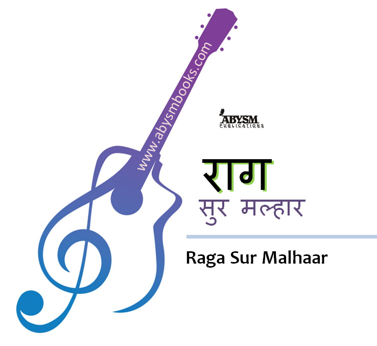 Sheet Music - Raga Sur Malhaar (राग सुर मल्हार) Ragas, Guitar, Piano, Notes, Raag Surdasi