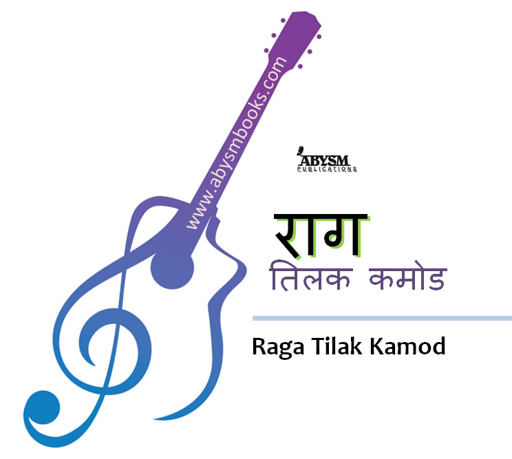 Sheet Music - Raga Tilak Kamod (राग तिलक कमोड) Ragas, Guitar, Piano, Notes