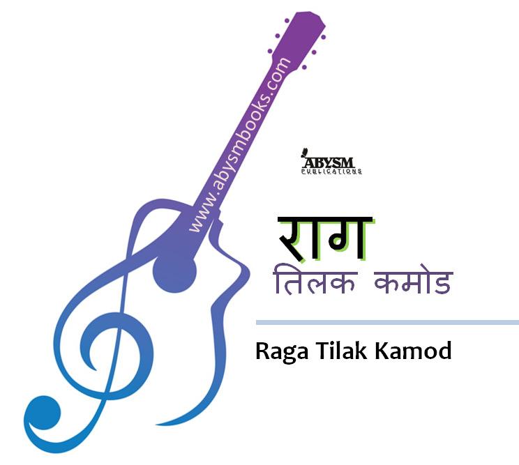 Sheet Music - Raga Tilak Kamod (राग तिलक कमोड) Ragas, Guitar, Piano, Notes