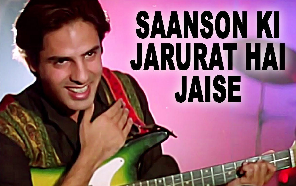 Sheet Music - Saanson ki Jarurat hai jaise (Aashiqui), Bus Ek Sanam Chaahiye Chords, Tabs, How to Play