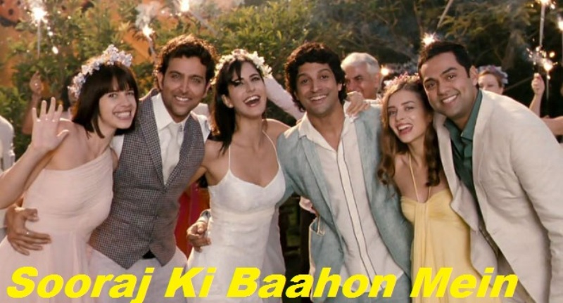 Sheet Music - Sooraj Ki Baahon Mein (Zindagi Na Milegi Dobara) Chords, Tabs, How to Play Notes