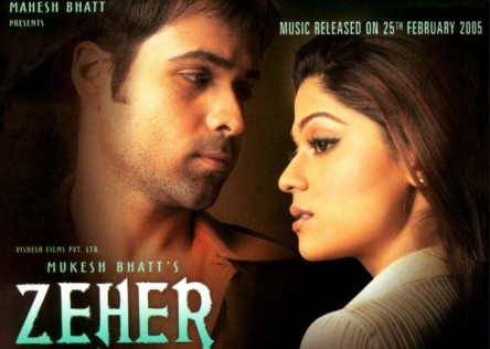 Buy Sheet Music – Woh Lamhe Woh Baatein (Zeher)